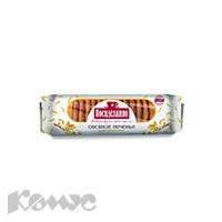 Печенье овсяное Посиделкино классическое 320 г