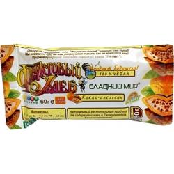 Какао-апельсин - фруктовый хлеб