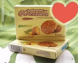 Добрые печенюшки с ананасом