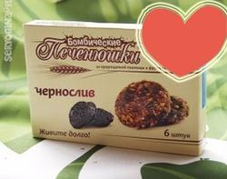 Добрые печенюшки с черносливом